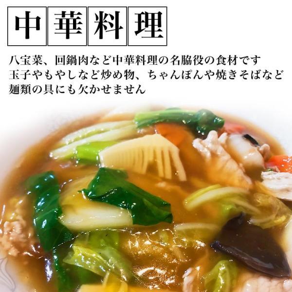 国産 乾燥きくらげ 50g×1袋 送料無料 木耳 キクラゲ きくらげ|onomichi-marukin|07