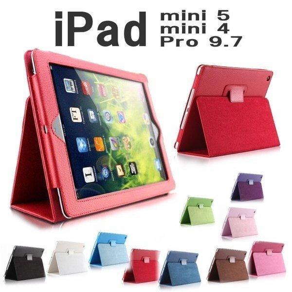 ipad mini4 ケース ipad pro 9.7 12.9 手帳型 カバー シンプル レザー ipad mini ケース スリープ アイパッド ミニ プロ かわいい 軽量 スタンド スリープ|onparade