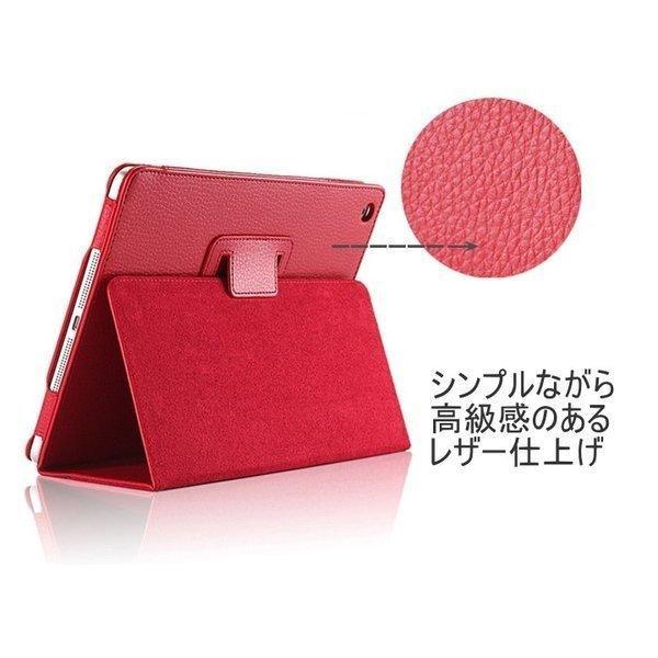 ipad mini4 ケース ipad pro 9.7 12.9 手帳型 カバー シンプル レザー ipad mini ケース スリープ アイパッド ミニ プロ かわいい 軽量 スタンド スリープ|onparade|03