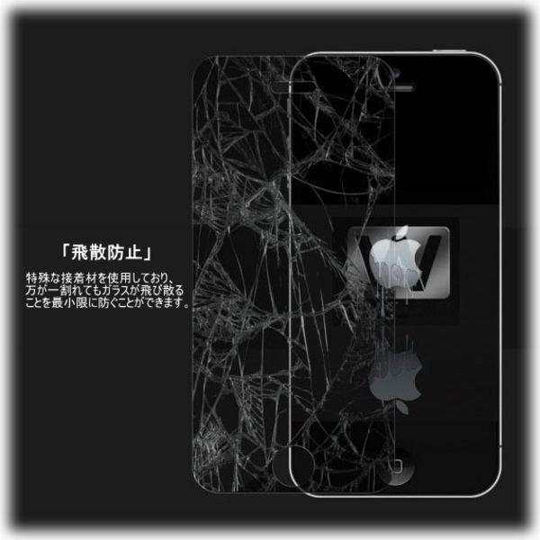 ipad mini 4 強化ガラス ipad mini ガラスフィルム ipad mini 3 ラウンドエッジ  ipad mini2 強化ガラス フィルム 0.4mm 衝撃吸収 フィルム|onparade|03