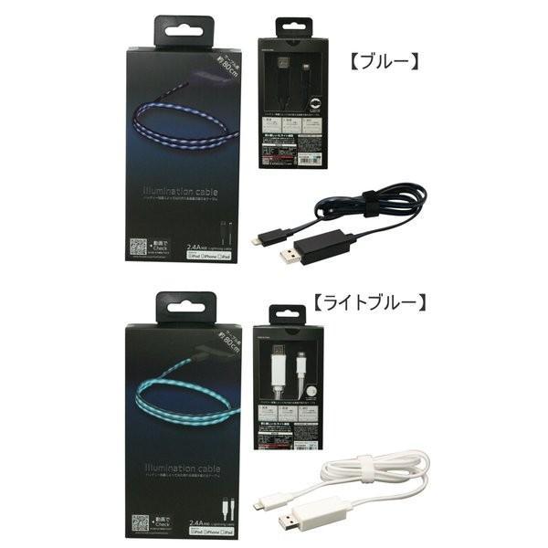 光るligntning ケーブル iphone USB 充電ケーブル ライトニングケーブル cable iphone6 iPhone5 ipad Air mini ipod に対応 充電が待ち遠しくなる転送ケーブル|onparade|03