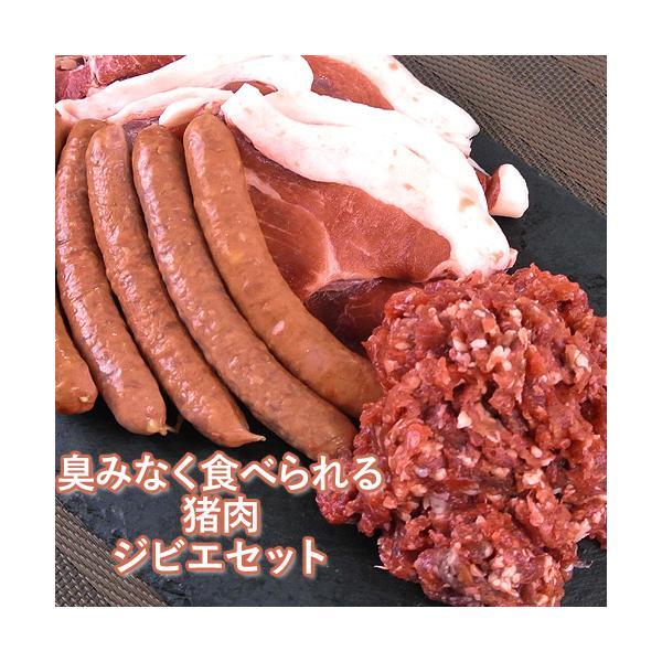 天然 イノシシ肉セット 猪肉モモスライス200g、猪肉ひき肉500g、猪肉ウインナー 山香アグリ【送料無料】
