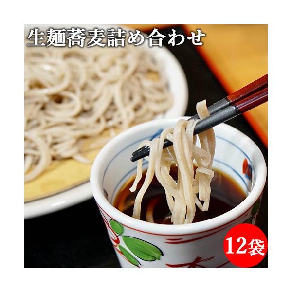 ゆふいん 蕎麦6種(生麺)食べ比べセット 計12袋入り 由布製麺【送料無料】