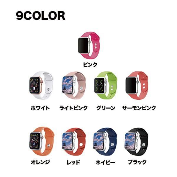Apple Watch バンド ベルト スポーツ 44mm 38mm series 1 2 3 4 5 アップルウォッチ 人気 おしゃれ ランキング アップル sports 40mm 42mm|ontheedge|02