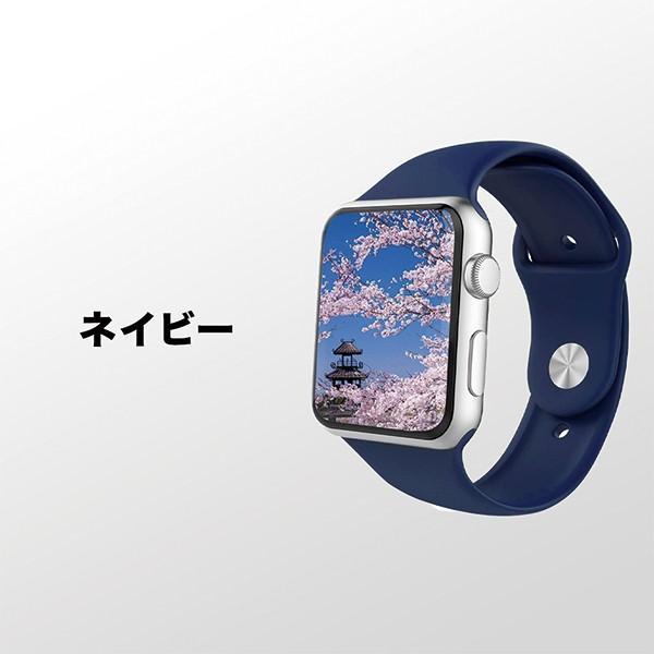 Apple Watch バンド ベルト スポーツ 44mm 38mm series 1 2 3 4 5 アップルウォッチ 人気 おしゃれ ランキング アップル sports 40mm 42mm|ontheedge|11