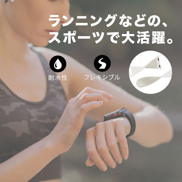 Apple Watch バンド ベルト スポーツ 44mm 38mm series 1 2 3 4 5 アップルウォッチ 人気 おしゃれ ランキング アップル sports 40mm 42mm|ontheedge|03