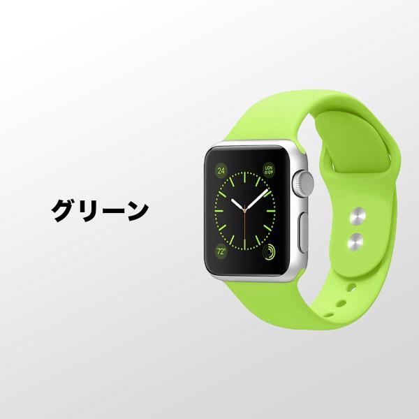 Apple Watch バンド ベルト スポーツ 44mm 38mm series 1 2 3 4 5 アップルウォッチ 人気 おしゃれ ランキング アップル sports 40mm 42mm|ontheedge|07