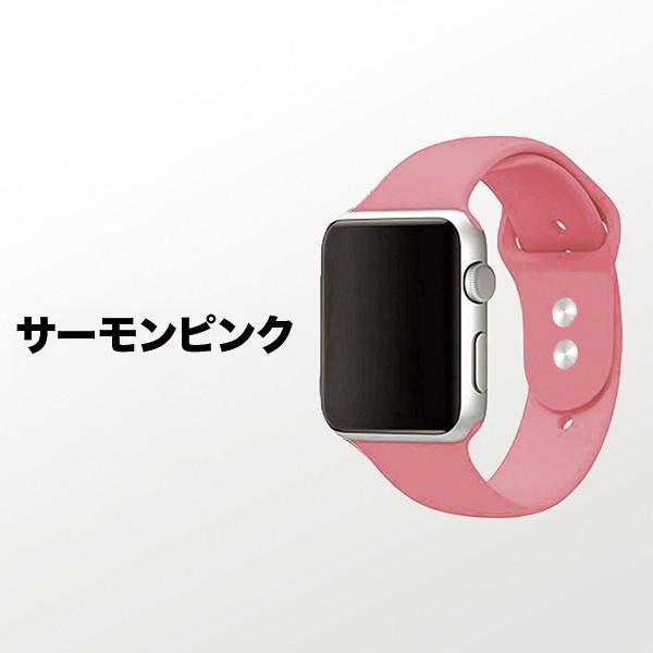 Apple Watch バンド ベルト スポーツ 44mm 38mm series 1 2 3 4 5 アップルウォッチ 人気 おしゃれ ランキング アップル sports 40mm 42mm|ontheedge|08