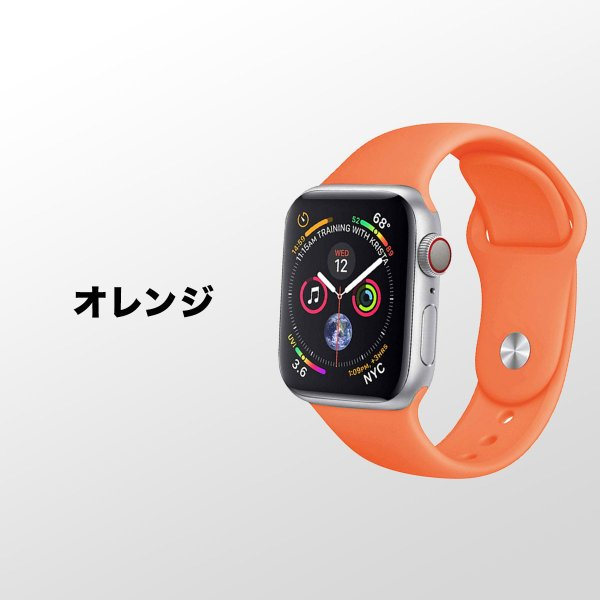 Apple Watch バンド ベルト スポーツ 44mm 38mm series 1 2 3 4 5 アップルウォッチ 人気 おしゃれ ランキング アップル sports 40mm 42mm|ontheedge|09