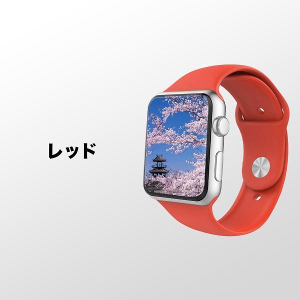 Apple Watch バンド ベルト スポーツ 44mm 38mm series 1 2 3 4 5 アップルウォッチ 人気 おしゃれ ランキング アップル sports 40mm 42mm|ontheedge|10