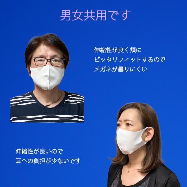 冷感マスク2枚組 上質素材で洗えます 吸汗 速乾 日本製 在庫有 送料無料 mask-02|onyourmark|03
