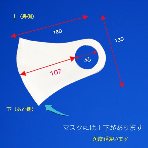 冷感マスク2枚組 上質素材で洗えます 吸汗 速乾 日本製 在庫有 送料無料 mask-02|onyourmark|05