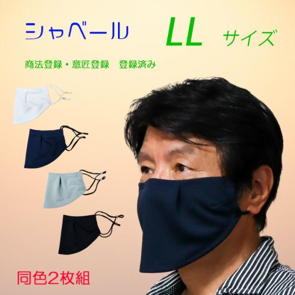 スポーツ用品店ダッシュ_mask-sya-ll