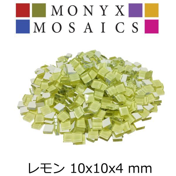 ガラス モザイク タイル バラ  8色MIX 大容量 600g 600ピース以上 DIY ハンドメイド クラフト オリジナル 手作り 10mm角|onyx-jp|05