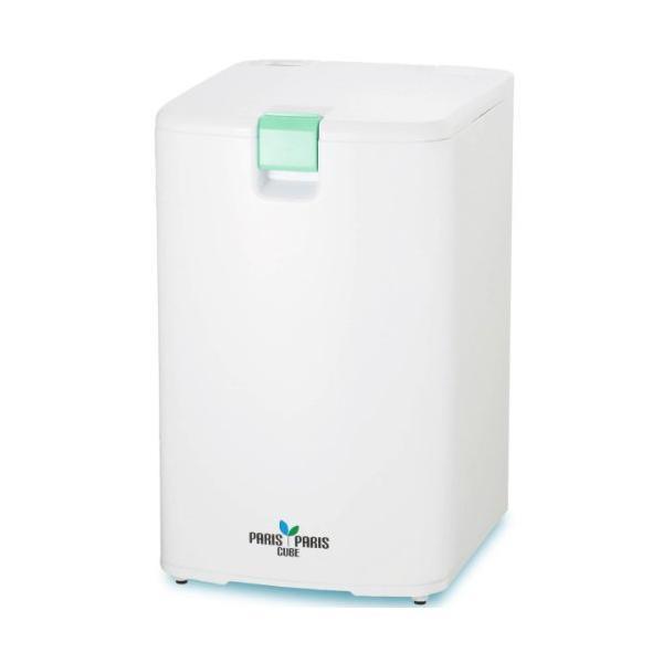 島産業 家庭用屋内型生ごみ処理機(乾燥式) 【パリパリキューブ】 グリーン PPC-01-GN
