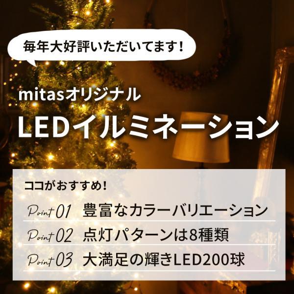 クリスマス イルミネーション LED 200球 15m 黒線  ライト イルミ ER-200LED15|oobikiyaking|02