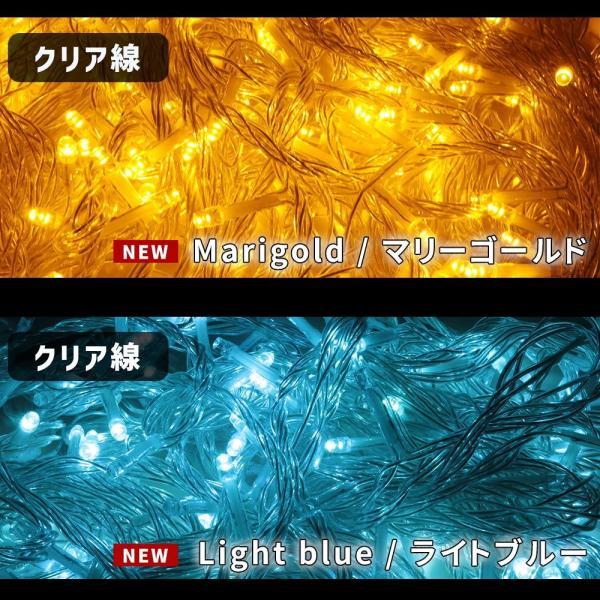 クリスマス イルミネーション LED 200球 15m 黒線  ライト イルミ ER-200LED15|oobikiyaking|05