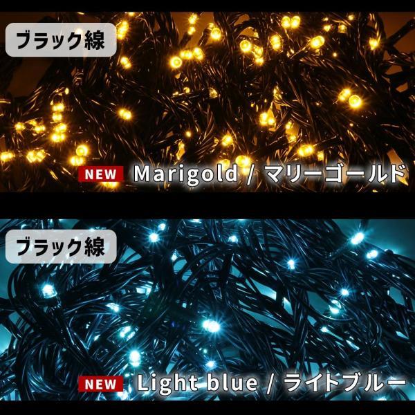 クリスマス イルミネーション LED 200球 15m 黒線  ライト イルミ ER-200LED15|oobikiyaking|08