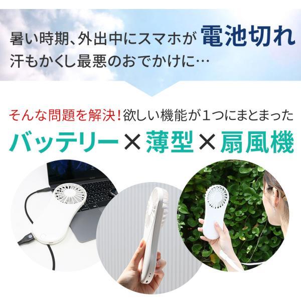 携帯扇風機 ハンディ 扇風機 手持ち 携帯 充電式 折りたたみ USB 卓上 USB扇風機 卓上扇風機 持ち運び 小型 角度調節可能 夏物 ER-HF308|oobikiyaking|04