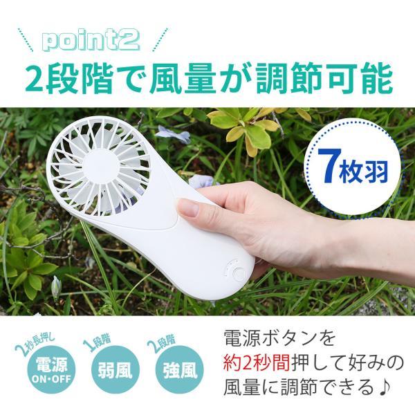 携帯扇風機 ハンディ 扇風機 手持ち 携帯 充電式 折りたたみ USB 卓上 USB扇風機 卓上扇風機 持ち運び 小型 角度調節可能 夏物 ER-HF308|oobikiyaking|06