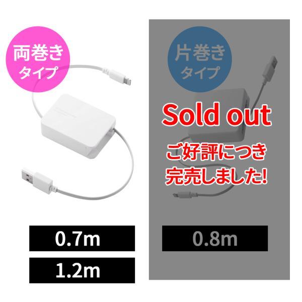 iPhoneケーブル 巻取り 80cm Apple認証 ロジテック MFi認証 iPhone USB ケーブル iPhone7 iPhone6 iPhoneケーブル 認証 巻き取り 巻取 Logitec|oobikiyaking|05