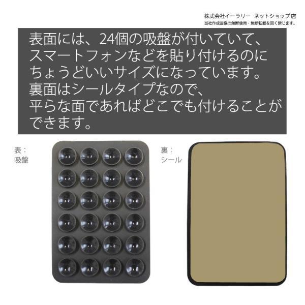 吸盤シート 吸盤シール 薄型 1枚 表面24個の吸盤 QI の モバイルバッテリー に貼ってスマホにくっつければ 充電したままカバンの中に入れられます|ER-SKER|oobikiyaking|03