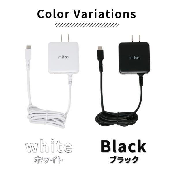 急速充電器 ACアダプター ACアダプタ typec 充電器 タイプC ケーブル 一体型 計3.4A USBポート付 2台同時充電 アンドロイド スマートIC USB コンセント 充電器|oobikiyaking|12