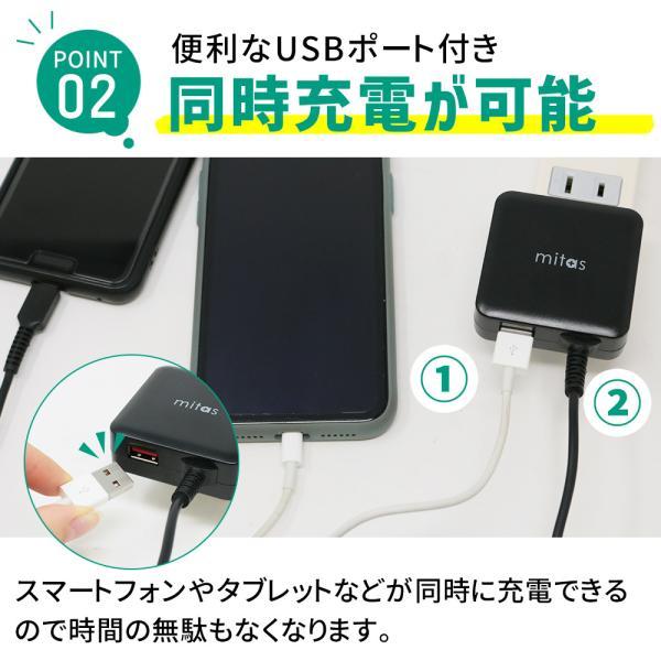 急速充電器 ACアダプター ACアダプタ typec 充電器 タイプC ケーブル 一体型 計3.4A USBポート付 2台同時充電 アンドロイド スマートIC USB コンセント 充電器|oobikiyaking|05