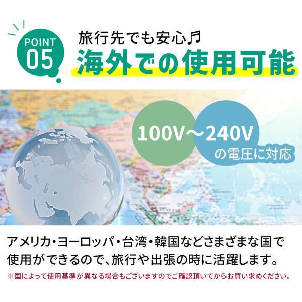 急速充電器 ACアダプター ACアダプタ typec 充電器 タイプC ケーブル 一体型 計3.4A USBポート付 2台同時充電 アンドロイド スマートIC USB コンセント 充電器|oobikiyaking|09