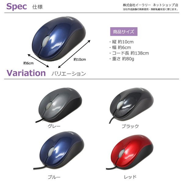 USBであったかいマウス マウス 有線 暖かい 温かい あったかい デスクワーク オフィス あったかマウス あったか 冬物|oobikiyaking|03