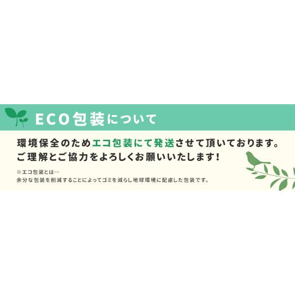 ケーブル収納カバー 約2m ケーブル まとめ マジックテープ ケーブルチューブ 配線 隠し 配線カバー コード収納 コンセント収納|oobikiyaking|08