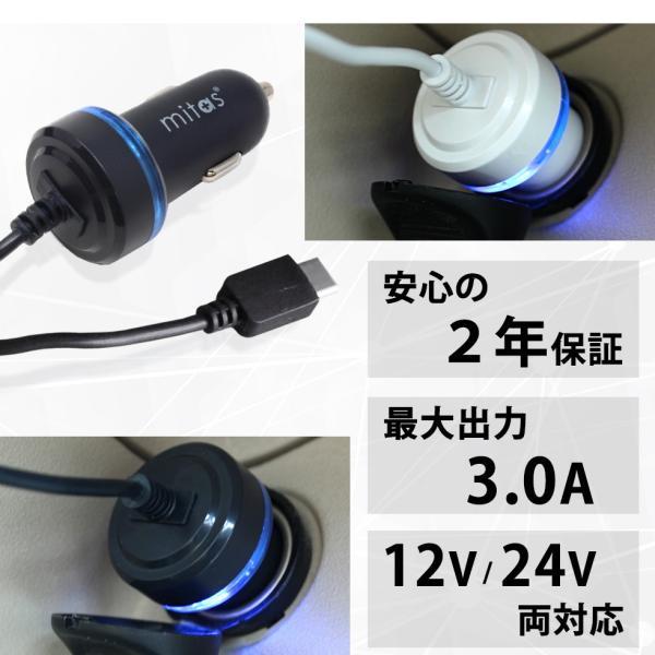 Android Type-C対応 シガーソケット TypeC カーチャージャー 急速充電 タイプCケーブル一体型|oobikiyaking|02