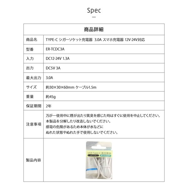 Android Type-C対応 シガーソケット TypeC カーチャージャー 急速充電 タイプCケーブル一体型|oobikiyaking|12