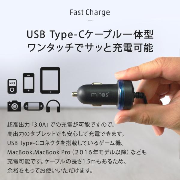 Android Type-C対応 シガーソケット TypeC カーチャージャー 急速充電 タイプCケーブル一体型|oobikiyaking|05