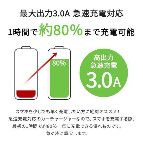 Android Type-C対応 シガーソケット TypeC カーチャージャー 急速充電 タイプCケーブル一体型|oobikiyaking|06