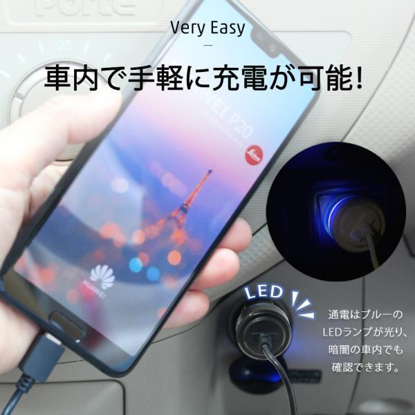 Android Type-C対応 シガーソケット TypeC カーチャージャー 急速充電 タイプCケーブル一体型|oobikiyaking|08