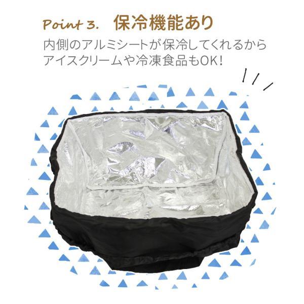 レジカゴバッグ 保冷 おしゃれ 折りたたみ コンパクト 大容量 20L エコバッグ レジカゴ|oobikiyaking|07