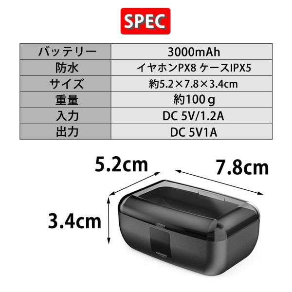イヤホン Bluetooth 5.0 自動ペアリング 高音質 防水 モバイルバッテリー|oobikiyaking|14