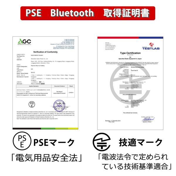 イヤホン Bluetooth 5.0 自動ペアリング 高音質 防水 モバイルバッテリー|oobikiyaking|15