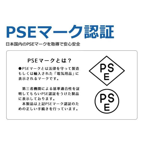 イヤホン Bluetooth 5.0 自動ペアリング 高音質 防水 モバイルバッテリー|oobikiyaking|17