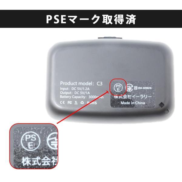 イヤホン Bluetooth 5.0 自動ペアリング 高音質 防水 モバイルバッテリー|oobikiyaking|18