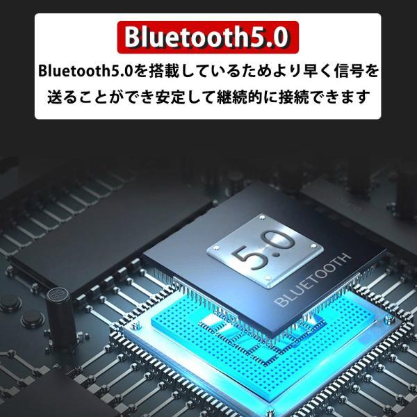 イヤホン Bluetooth 5.0 自動ペアリング 高音質 防水 モバイルバッテリー|oobikiyaking|03