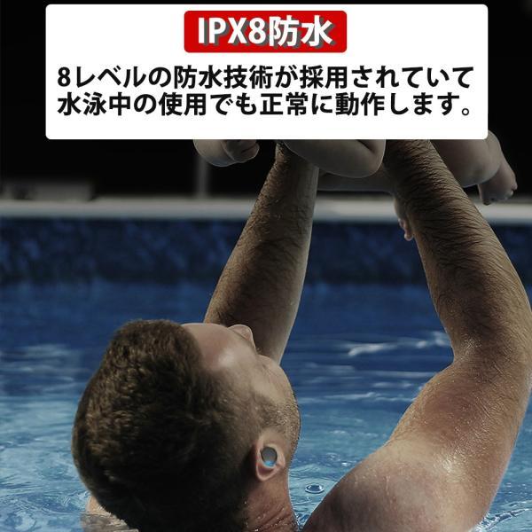 イヤホン Bluetooth 5.0 自動ペアリング 高音質 防水 モバイルバッテリー|oobikiyaking|04