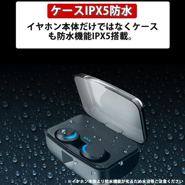 イヤホン Bluetooth 5.0 自動ペアリング 高音質 防水 モバイルバッテリー|oobikiyaking|05