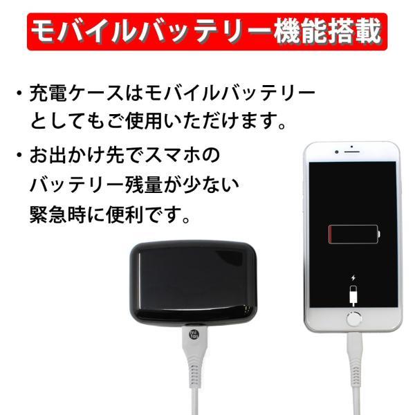 イヤホン Bluetooth 5.0 自動ペアリング 高音質 防水 モバイルバッテリー|oobikiyaking|07