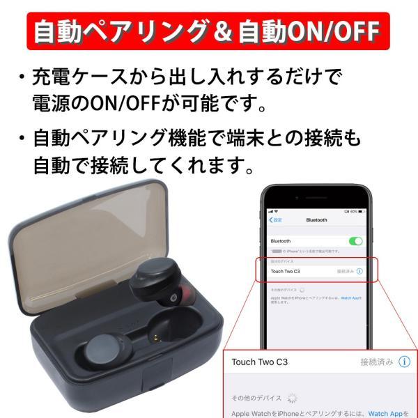イヤホン Bluetooth 5.0 自動ペアリング 高音質 防水 モバイルバッテリー|oobikiyaking|08