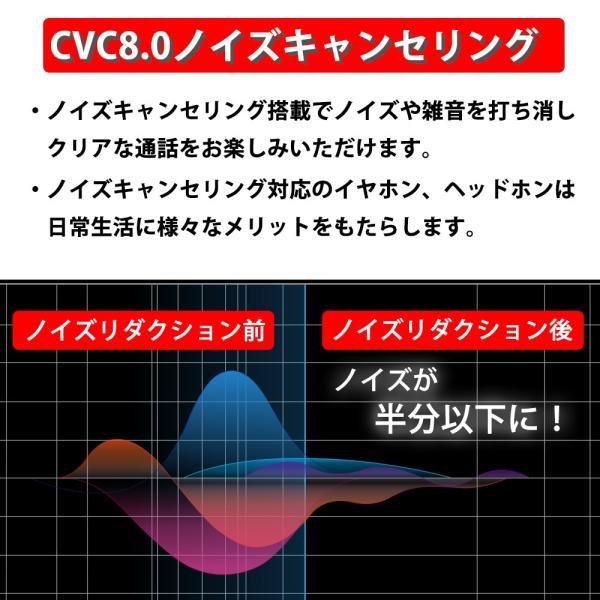 イヤホン Bluetooth 5.0 自動ペアリング 高音質 防水 モバイルバッテリー|oobikiyaking|09