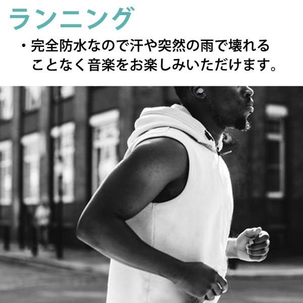 イヤホン Bluetooth 5.0 自動ペアリング 高音質 防水 モバイルバッテリー|oobikiyaking|10