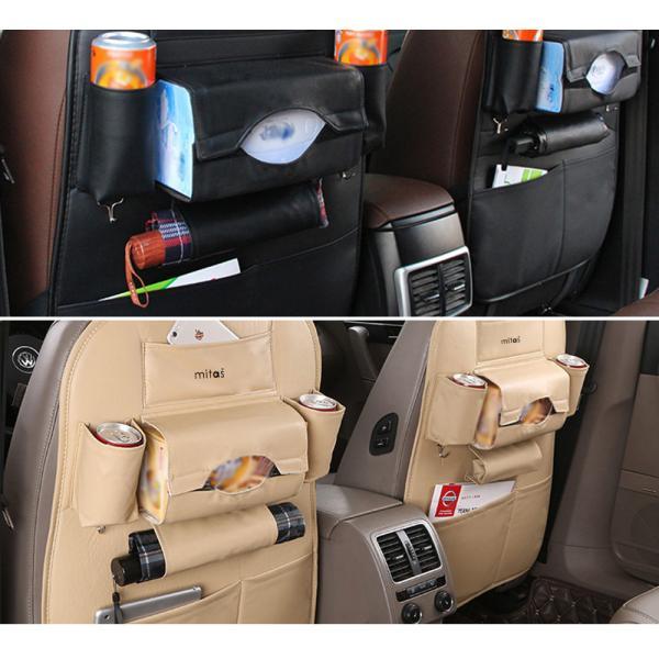 シートバックポケット 2個 後部座席 大容量 スペース 収納ポケット 多機能 ドライブポケット 小物入れ 高級感 車 収納 ティッシュ キックガード ER-SBPK oobikiyaking 03