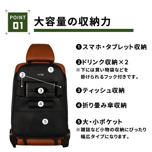 シートバックポケット 2個 後部座席 大容量 スペース 収納ポケット 多機能 ドライブポケット 小物入れ 高級感 車 収納 ティッシュ キックガード ER-SBPK oobikiyaking 04